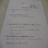 kawakamiakisama