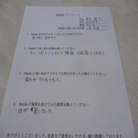 suzukimasahumisama