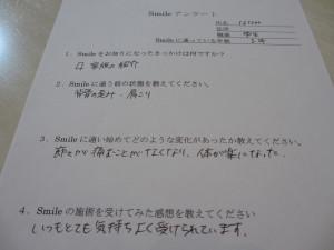 IMG_8776