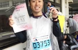 水戸マラソン