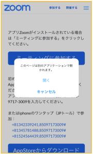 スクリーンショット 2020-05-07 10.11.04