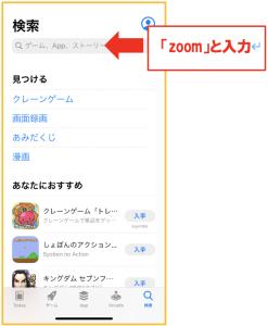スクリーンショット 2020-04-20 13.36.16