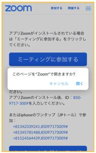 スクリーンショット 2020-05-07 10.06.19