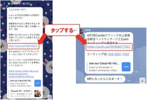 スクリーンショット 2020-04-20 15.28.54